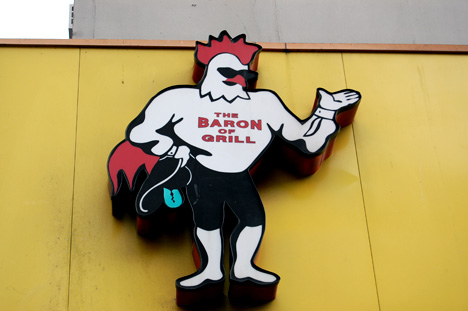Chicken Baron