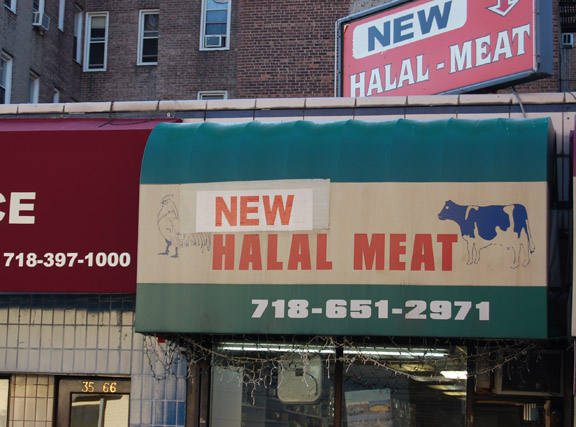 new-halal-meat